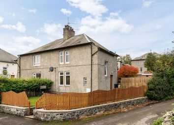 Thumbnail 2 bed semi-detached house for sale in 2 Eliots Park, Peebles