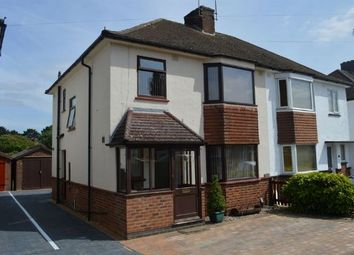 Thumbnail 3 bedroom semi-detached house for sale in Fir Tree Walk, Westone, Northampton