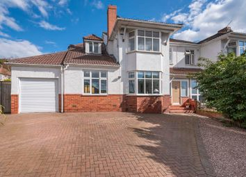 5 bed semi-detached house for sale in Roman Way, Bristol BS9