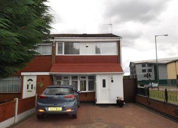 Thumbnail 3 bed end terrace house for sale in Kington Gardens, Birmingham