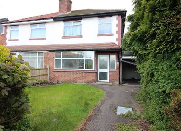 Thumbnail 3 bed semi-detached house for sale in Oakwood Drive, Ainsdale, Southport