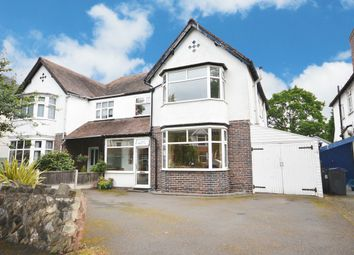 Thumbnail 4 bed semi-detached house for sale in Boden Road, Hall Green, Birmingham