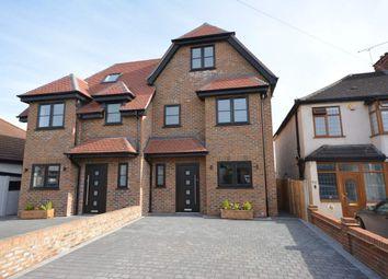 Thumbnail 5 bed semi-detached house for sale in Wingletye Lane, Hornchurch
