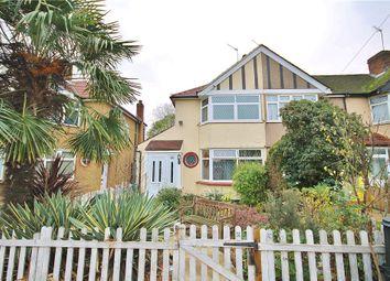 Thumbnail 3 bed end terrace house for sale in Uxbridge Road, Feltham