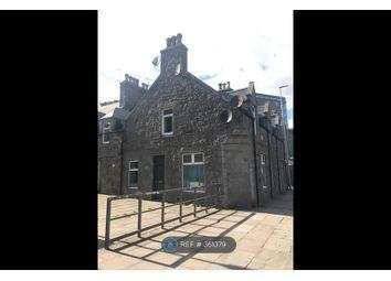 Thumbnail Room to rent in Piries Lane, Aberdeen