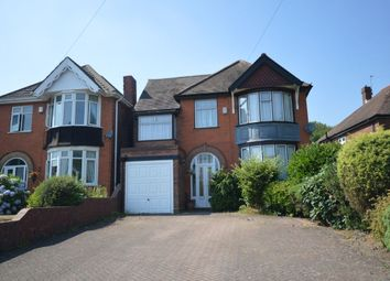 Thumbnail 4 bedroom detached house to rent in Vicarage Road West, Dudley