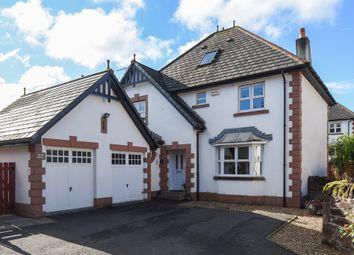 Thumbnail 5 bed detached house for sale in Torr Avenue, Quarrier's Village, Bridge Of Weir