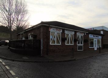 Thumbnail Retail premises to let in Parsons Drive, Ryton
