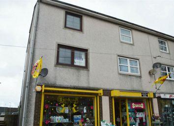 Thumbnail 2 bedroom maisonette to rent in Main Street, Egremont, Cumbria