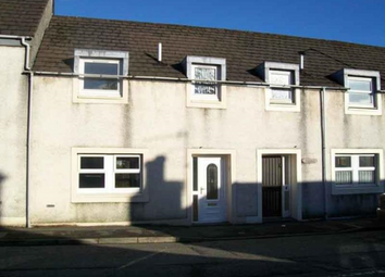 Thumbnail 2 bed terraced house to rent in Brewery Pool, Newton Stewart