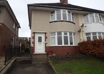 Thumbnail 2 bed property to rent in Brooklyn Drive, Chesterfield