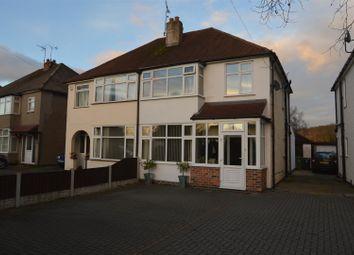 Thumbnail 3 bedroom semi-detached house for sale in Derby Road, Duffield, Duffield Belper