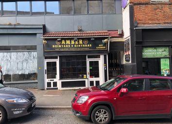 Thumbnail Retail premises to let in Green Lane, Derby