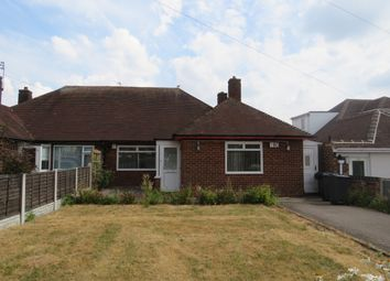 Thumbnail 5 bed semi-detached bungalow to rent in Plants Brook Road, Sutton Coldfield