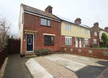 Thumbnail 3 bed end terrace house for sale in Mill Hill, Haverhill