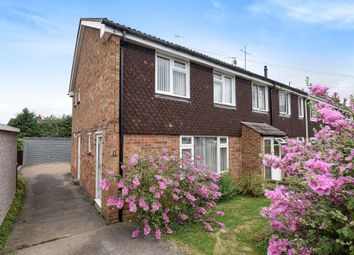 Thumbnail 3 bedroom end terrace house for sale in Priors Forge, North Oxford