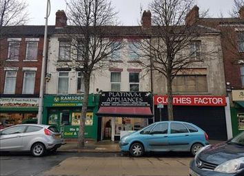 Thumbnail Commercial property for sale in 338 Hessle Road, Hull, East Yorkshire