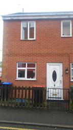 Thumbnail 2 bedroom town house to rent in Albert Street, Hucknall