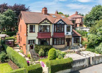 Thumbnail 3 bedroom semi-detached house for sale in Styebank Lane, Rothwell, Leeds
