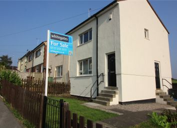 Thumbnail 3 bedroom end terrace house for sale in Inghams Avenue, Pudsey, West Yorkshire