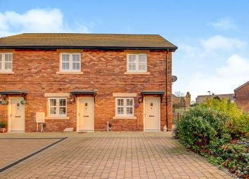 Thumbnail 2 bed end terrace house for sale in Rosewood Close, North Shields, Tyne And Wear