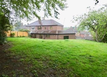Thumbnail 4 bed semi-detached house for sale in Carrholm Mount, Chapel Allerton, Leeds