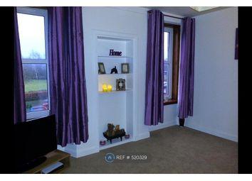 Thumbnail 2 bedroom flat to rent in Guardbridge, St Andrews