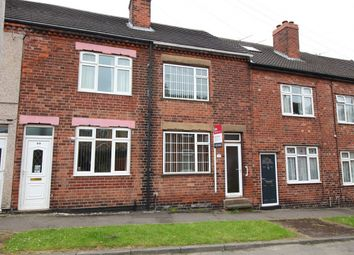 Thumbnail 2 bed terraced house for sale in Spencer Street, Carr Vale, Bolsover