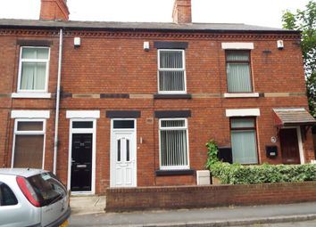 Thumbnail 2 bed terraced house to rent in Canal Road, Worksop