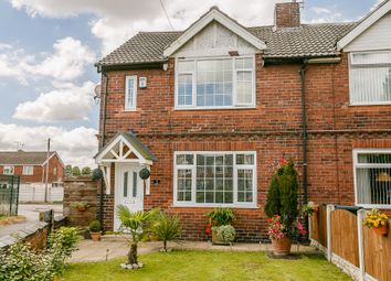 Thumbnail 3 bed end terrace house for sale in Katherine Road, Rotherham