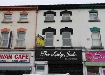 Thumbnail 3 bed flat to rent in St. Oswalds Street, Old Swan, Liverpool