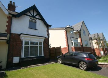 Thumbnail 2 bed semi-detached house to rent in Solihull Gate Retail Park, Stratford Road, Shirley, Solihull