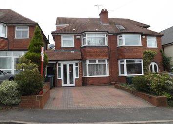 Thumbnail 4 bedroom semi-detached house for sale in Kingsway, Oldbury, West Midlands