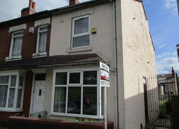 Thumbnail 2 bedroom end terrace house for sale in Holiday Road, Birmingham