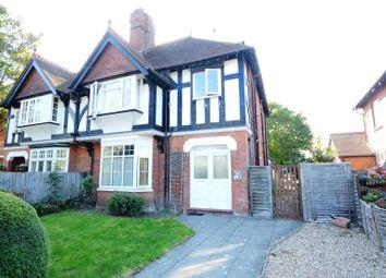 Thumbnail 1 bedroom flat to rent in Furze Platt Road, Maidenhead