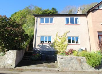 Thumbnail 3 bed end terrace house for sale in Greenhill Street, Dingwall