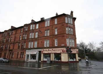 Thumbnail 2 bedroom flat to rent in Cathcart, Holmlea Road, - Furnished