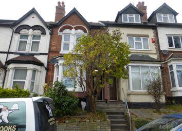 Thumbnail 1 bedroom flat to rent in Mere Road, Erdington, Birmingham