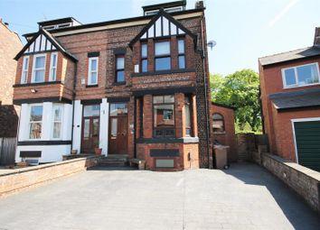 Thumbnail 4 bedroom semi-detached house to rent in Gilda Crescent Road, Eccles, Manchester
