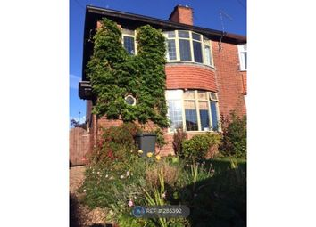 Thumbnail 3 bed semi-detached house to rent in Warminster Drive, Sheffield