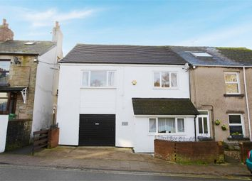 3 bed end terrace house for sale in Belle Vue Road, Cinderford, Gloucestershire GL14