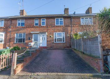 Thumbnail 3 bed terraced house for sale in Halesowen Road, Morden