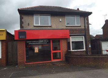 Thumbnail Retail premises for sale in 25-27 Mesnes Road, Wigan, Lancashire
