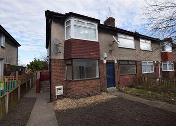 Thumbnail 2 bedroom flat for sale in Gautby Road, Birkenhead, Merseyside