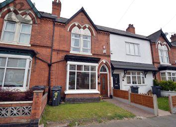 Thumbnail 3 bed terraced house for sale in Edwards Road, Erdington, Birmingham