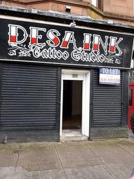 Thumbnail Retail premises to let in Saracen Street, Glasgow