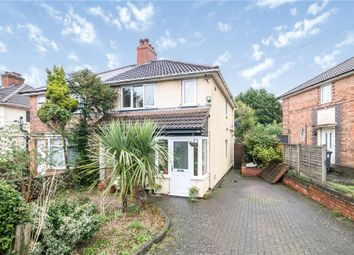 Thumbnail 2 bed end terrace house for sale in Greenaleigh Road, Yardley Wood, Birmingham