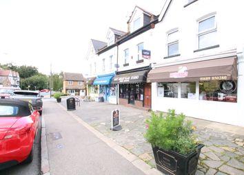 Thumbnail 2 bedroom flat to rent in Heathfield Road, Keston