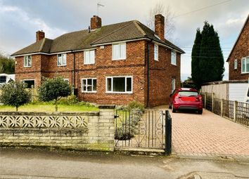 Thumbnail 3 bed semi-detached house to rent in 59 Windmill Lane, Worksop, Nottinghamshire