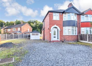 3 bed semi-detached house for sale in Northurst Drive, Manchester, Lancashire M8